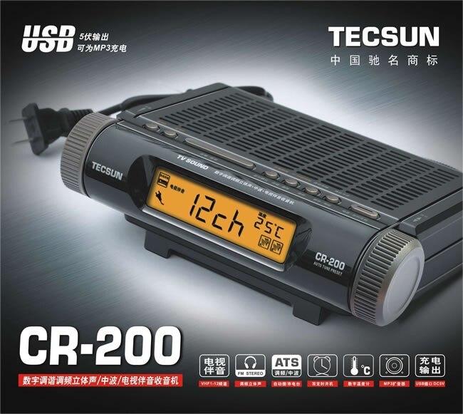 Tecsun CR 200 digitale tuner fm stereo tv radio grote Tecsun Radio Desheng Radio Digitale Ontvanger Hot Koop-in Radio van Consumentenelektronica op  Groep 1