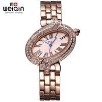 WEIQIN 방수 석영 운동 로마 숫자 규모 독특한 디자인 다이얼 석 베젤 패션 모조 다이아몬드 여성 시계