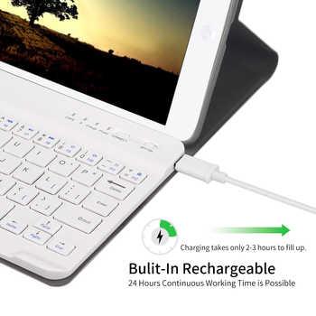 Keyboard Case For iPad Mini 3 2 1 4 5 2019 [Multiple Stand] PU Leather Silicone Cover for iPad Mini Case Funda teclado Smart