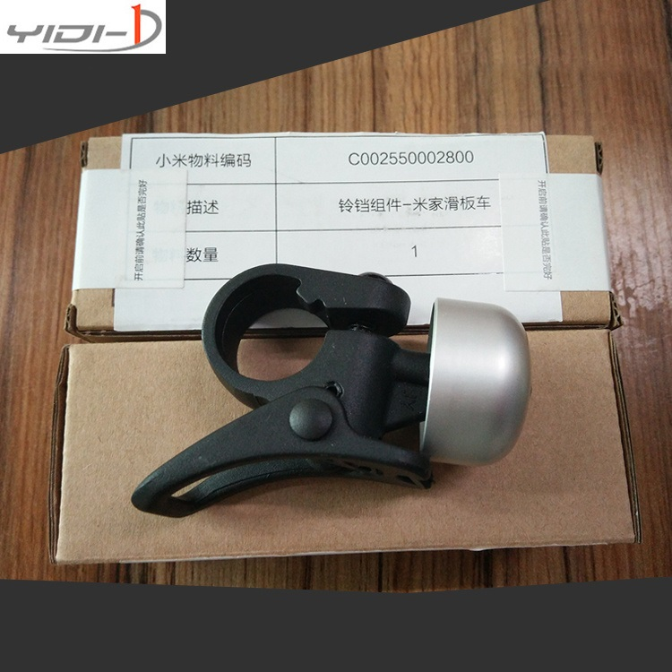 XIAOMI MIJIA M365 original electric scooter bell and bell hooks and non-original bell подарочный набор bell bell defines beauty 29 bell