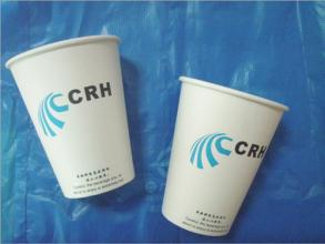 birthday theme party decoration disposable tableware paper cups
