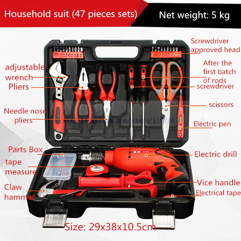 47 51 77 pieces Household tools suite aluminum box multi functional hardware tools in Hand Tool Sets from Tools