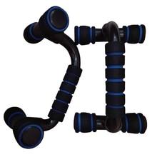2 шт H I-shaped ABS фитнес пуш-ап бар отжимания стойки БАРС инструмент для фитнеса груди тренировки упражнения губка тренажер захватываемый для рук
