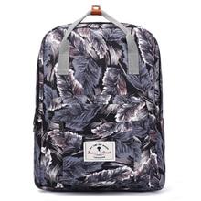 Forever Cultivate Backpack Women School Backpacks for Teenage Girls 2019 Female Mochila Feminina Mujer Laptop Bagpack Travel Bag все цены