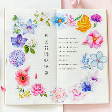 45pcs/set of flowers Stickers DIY Album Kawaii bottle decal Stickers Suitcase Home Decor Phone Laptop Covers DIY Y181016(China)