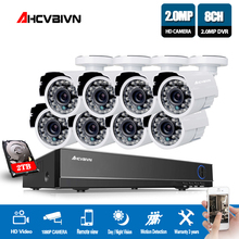 1080P CCTV System Outdoor Video Security Set AHD 8CH DVR System 8 X AHD 1080P 2.0MP Camera Surveillance Kit 8 channel hkixdste home ahd 8ch white 1200tvl 1 0mp hd outdoor security camera system 8 channel cctv surveillance dvr kit sony camera set