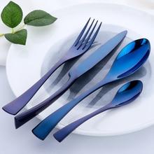 Tableware Set Flatware Cutlery Stainless Steel 304 Utensils Kitchen Dinnerware include Knife Fork Spoon