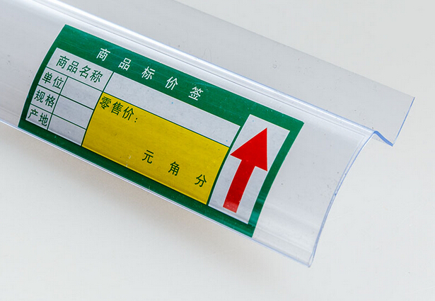 custom curve adhesive shelf label holder strip price tag ticket sign shelf cover pop advertising banner