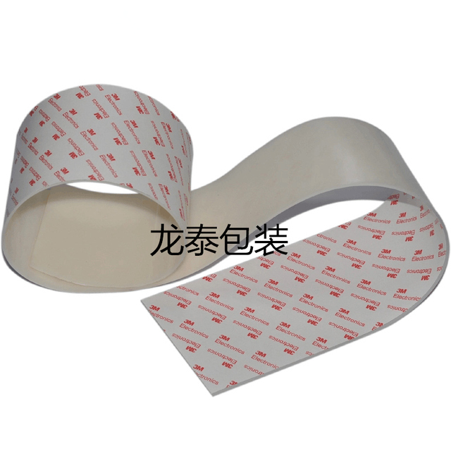 10cm*1m 2mm thick anti slip silicone rubber bumper damper shock absorber 3M self adhesive silicone feet pads for furniture
