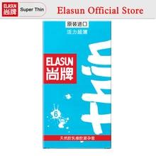 ELASUN 6 PCS Vitality Super Thin More Intimate Lubricated Condoms Natural Latex Rubber Ultra Thin Condom