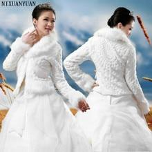 Свадебные аксессуары Высокое качество Искусственный мех болеро одежда с длинным рукавом цвета слоновой кости свадебные Куртки Зимние теплые пальто невесты свадебное пальто