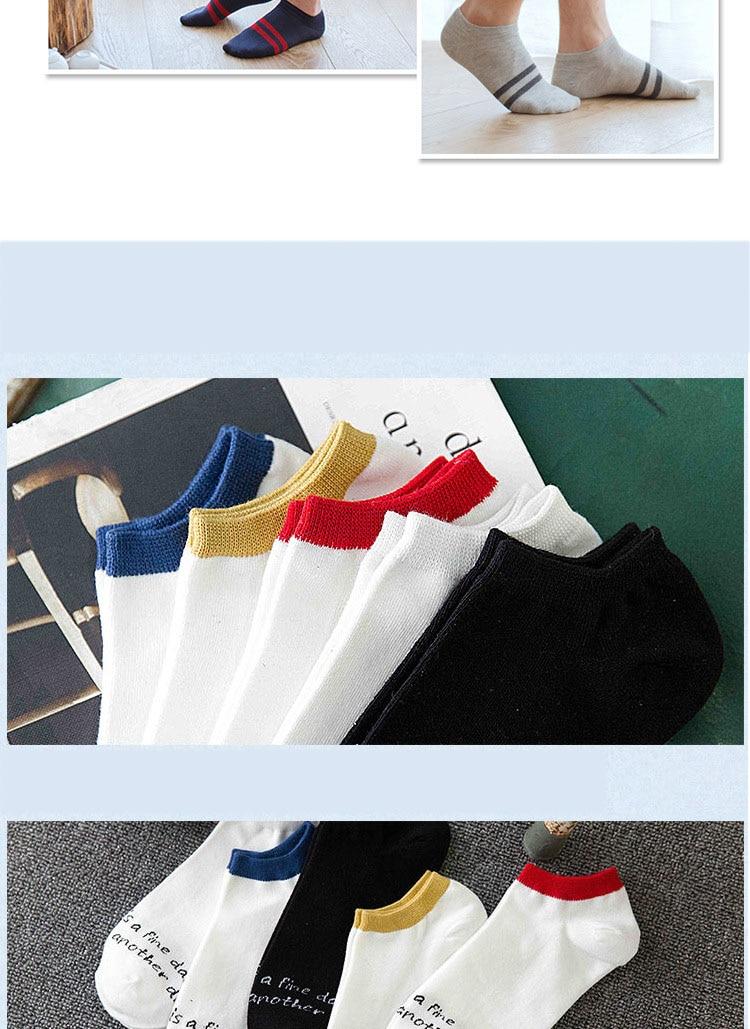 Coton Doux Mens Socks Black 334