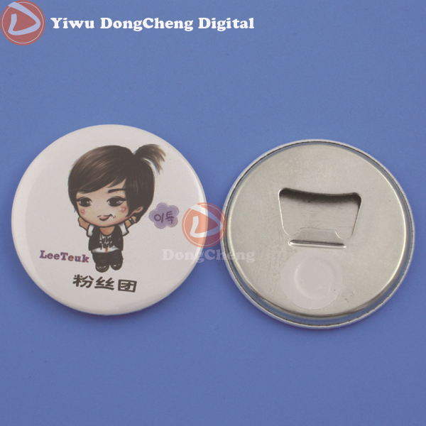 2016 Newest  Free Shipping 2.1/4(58mm) Bottle Opener with Magnetic Button Material 200sets