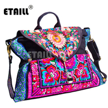 2016 New Vintage Boho Hmong Beads Ethnic Embroidered Bag Shoppers Bag Women's Shoulder Messenger Bag Sac Femme Bordado Bolsa