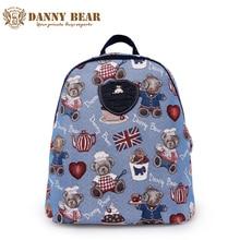 Danny Bear для девочек-подростков синий маленький Рюкзаки повседневные школьников рюкзак дизайнеры марки плеча рюкзак Для женщин Back Pack
