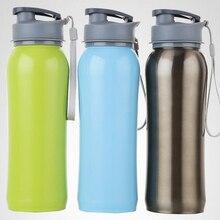 YiHAO 2018 новая бутылка воды для воды 750 мл спортивная прямая дрессировка взрослых альпинистская изоляция Чайник с краткими бутылочками для воды