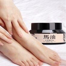 Horse Oil Foot Care Cream Anti-chapping Antibacterial Scar Removal Skin Lightening Cream Whitening Foot Skin Moisturizing Soften