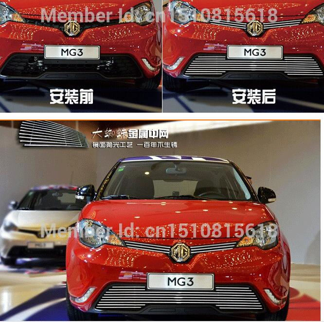 Car front bumper Mesh Grille Around Trim Racing Grills 2014-2016 for MG MG3  Quality Stainless steel abs chrome front grille around trim racing grills trim for 2013 hyundai santa fe ix45