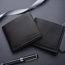 New Mens Wallet Short Business Casual High Quality  PU Fashion Polyester Capacity