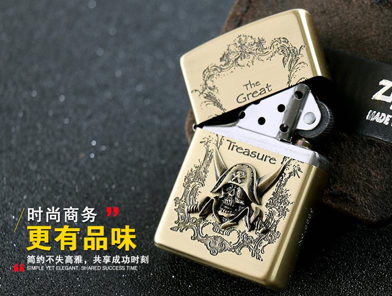 Free transportation 	Lighter gold pirates of the Caribbean - Household Merchandises - Photo 3