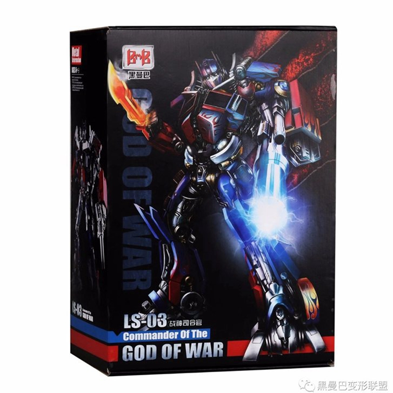 Black Mamba LS03 LS-03 Transformation OP Movie Film Version Commander Diecast Oversized Mpp10 MPM04  Figure