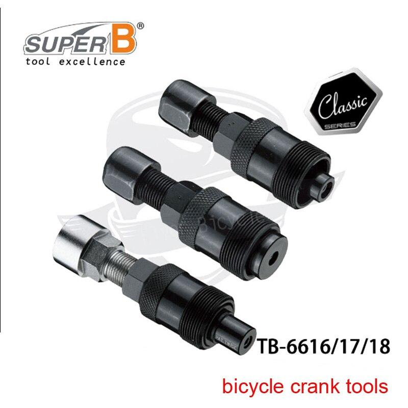 Super B Bicycle Bike repair Tool for Shimano Octalink ISIS Drive System