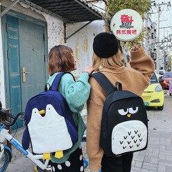LXFZQ torba szkoła dla dzieci plecak dla dzieci mochila infantil torby szkolne plecak szkolny plecak szkolny dzieci plecak dla dzieci tornister 3