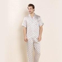 20df28550065c46 CEARPION новые летние мужские 2 шт. рубашка + брюки пижамы шелк короткий  рукав костюм элегантный для мужчин повседневное Домашня..