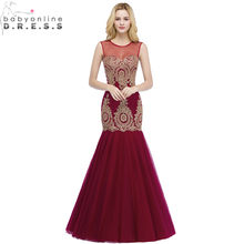 b49ac4f17f Burgundy Evening Dress Mermaid Promotion-Shop for Promotional ...