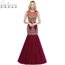 Sexy Illusion Burgundy Mermaid Lace Long Evening Dress Robe de Soiree Longue Elegant Tulle Gown Vestido Festa