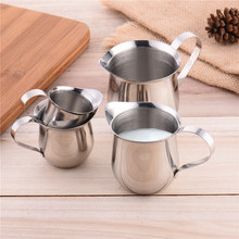 Stainless Steel Milk Cup Condensed Drum-shape Tumblerful Small Container Syrup Honey Sauce