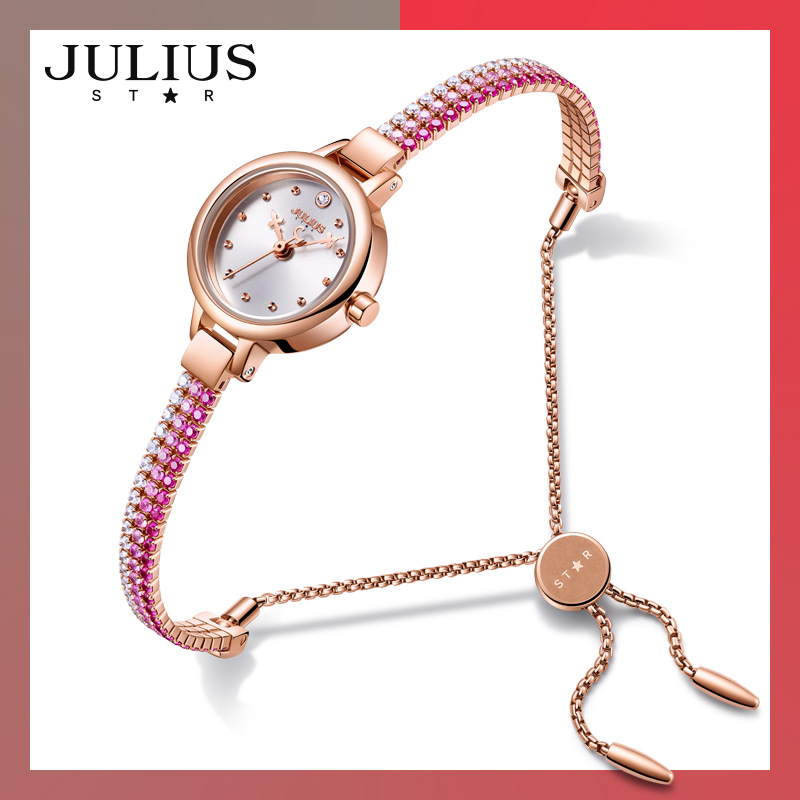 Julius watch Women s Top Quality Brass Superb Bracelet Clock Full Colorful Diamond Dress Watch 30M