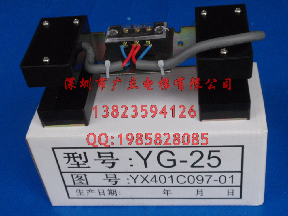 YG-25   leveling photoelectric sensors sl 73b leveling sensors