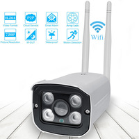 720P 1080P Outdoor IP Camera Surveillance Outdoor Wifi CCTV Metal Bullet Camera Security Video Waterproof Night