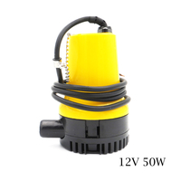 12V 50W BL2512N DC Bilge Pump Electric Pump for Boats Accessories marin,submersible boat water pump solar panel submersible