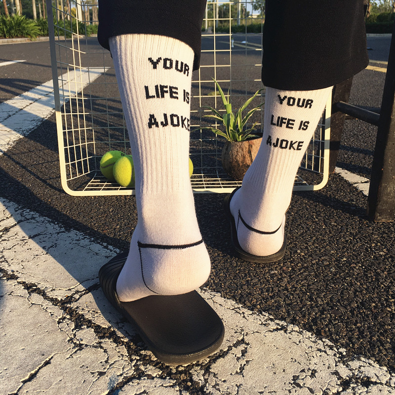 Fashion Letter Harajuku   Socks   Mens Hipster White Short   Socks   Crew Compresion Popular Skateboard Low Cotton   Socks   Art Male Sox