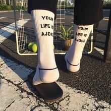 Fashion Letter Harajuku Socks Mens Hipster White Short Socks