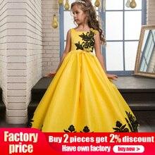Г. Летнее платье принцессы Детские платья для девочек, детская одежда Формальное вечернее свадебное платье макси 7 9 10 12 лет