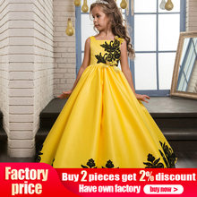 2ad3811d0a Popular Ball Gown Evening Dresses Black Lace Appliques-Buy Cheap ...