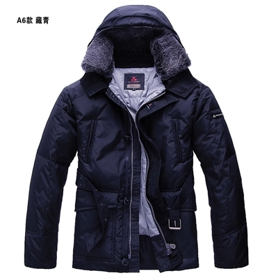 2016 winter jacket man brand Top outdoor peuterey men in the long section detachable fur collar warm thick down jacket cnc folding foldable brake clutch levers for hyosung gt650r 2006 2007 2008 2009 motorcycle accessories