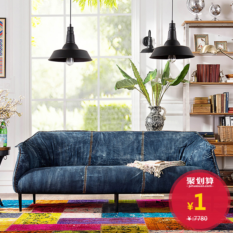 Girls Vintage Bedroom Contemporary Fabric Sofas: [Brand Troupe After Modern Vintage Denim Fabric Living