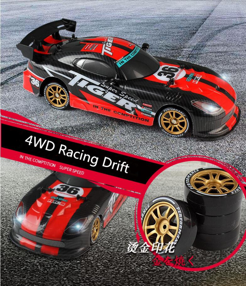 Newest Boy Racing Drift Remote Control Car C1 2.4G 1:16 Scale 4WD Driving Drift Racing High Speed Championship Racer RC Car Toy diy plastic drift rc car vehicle chassis with motor rc car chassis racing toy car boy toy
