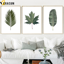 Green Maple Leaves Banana Palm Leaf Plant Wall Art Canvas Painting Nordic Posters And Prints Pictures For Living Room Decor