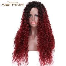 أنا لمة 30 بوصة طويلة الاصطناعية أومبير الأفرو مجعد الباروكات للنساء السود تصفيفة الشعر الأفريقية