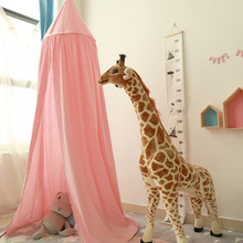 19 Colors Kids Boys Girls Princess Canopy Bed Valance Room Decoration Baby Round Mosquito Net Tent Curtains