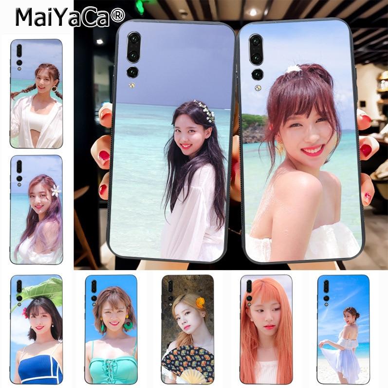Maiyaca Twice Beach Luxury Fashion 2D Phone Case for Huawei P20 P20 pro Mate10 P10 Plus Honor9 cass(China)