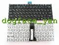 Ruso del teclado para acer aspire v5-121 v5-131 v5-171 s5-391 ru teclado portátil negro
