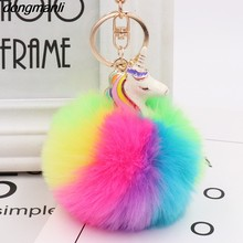 P1537 Dongmanli Legal Cor Hit Esmalte cavalo Fur Pom Pom Bola Chaveiro Multicolor Mix Rainbow Correntes Chaves Chave Do Carro Animais anéis(China)