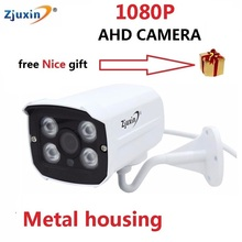 1PC 1080P ahd kamera CCTV Waterproof outdoor 4pcs array LED Night Vision AHD camera can use 5 in 1 1080N or 1080P ahd dvr