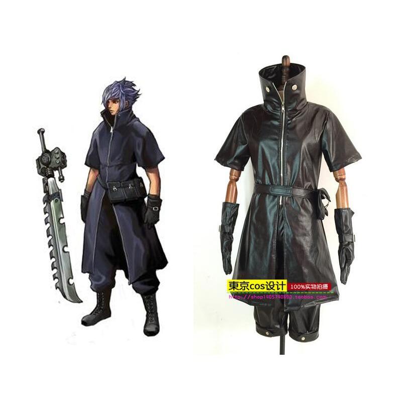 2016 Final Fantasy 15 Rey Noctis Cosplay Traje Coat + Pants + Guante(China (